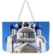 Church Of The Nativity Of The Blessed Virgin Weekender Tote Bag