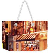 City - Vegas - Ny - Broadway Burger Weekender Tote Bag by Mike Savad