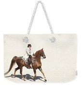 Coffee Saddlebred Weekender Tote Bag