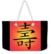 Colorful Long Life With Frame Weekender Tote Bag