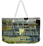 Divine Gayatri Mantra Weekender Tote Bag
