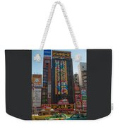 Downtown Chiyoda Weekender Tote Bag