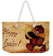 Easter Golden Egg Coffee Painting Weekender Tote Bag