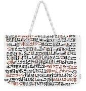 Ebers Papyrus, C1550 B.c Weekender Tote Bag