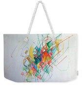 Education 1 Weekender Tote Bag by David Baruch Wolk