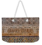 Engraved Writing And Colored Tiles No2 Weekender Tote Bag