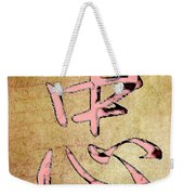 Faithful Weekender Tote Bag