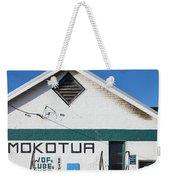 Filling Station, Mokotua, The Catlins Weekender Tote Bag