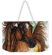Flaming Horse Weekender Tote Bag