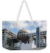 Fuji T.v Headquarters Weekender Tote Bag
