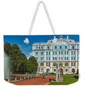Garden In Front Of An Education Weekender Tote Bag