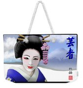 Geisha On Mount Fuji Weekender Tote Bag