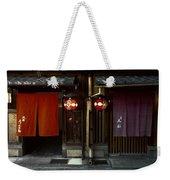 Gion Geisha District Doorways Weekender Tote Bag
