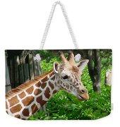 Giraffe-09034 Weekender Tote Bag