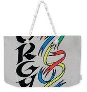 Go Orgy Go Weekender Tote Bag