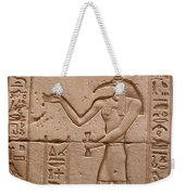 God Of Wisdom Relief Weekender Tote Bag by Stephen & Donna O'Meara