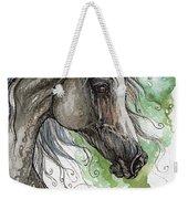 Grey Arabian Horse Watercolor Painting 1 Weekender Tote Bag