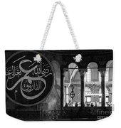 Hagia Sophia Gallery 02 Weekender Tote Bag