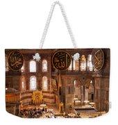 Hagia Sophia Interior 04 Weekender Tote Bag