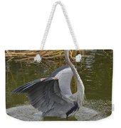 Hey Look Me Over Weekender Tote Bag