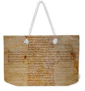 Hippocratic Oath Weekender Tote Bag