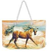 Horse Akalteke Weekender Tote Bag