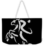 Horse -black And White Beauty Weekender Tote Bag