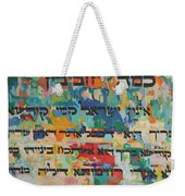 How Cherished Is Israel By G-d Weekender Tote Bag