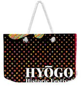 Hyogo Japan Historic Festival Weekender Tote Bag