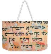 I Believe With Complete Faith Weekender Tote Bag