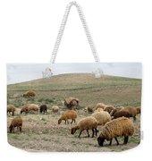 Iran Sheep Weekender Tote Bag