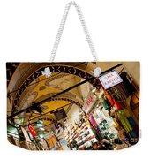 Istanbul Grand Bazaar 11 Weekender Tote Bag