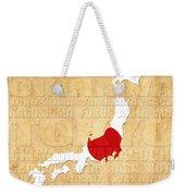 Japan Weekender Tote Bag