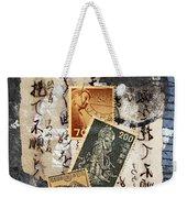 Japanese Postage Three Weekender Tote Bag by Carol Leigh