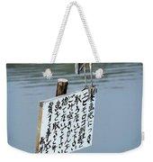 Japanese Waterfowl - Kyoto Japan Weekender Tote Bag