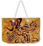 Jazz Abstract Coffee Painting Weekender Tote Bag