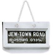 Jew Town Weekender Tote Bag