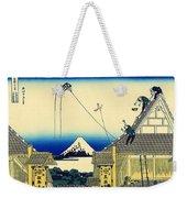 Kite Flying Over Mount Fuji Weekender Tote Bag