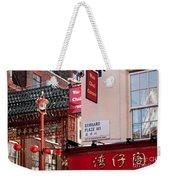 London Chinatown 02 Weekender Tote Bag