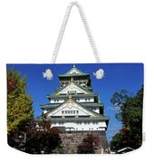 Low Angle View Of The Osaka Castle Weekender Tote Bag