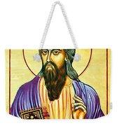 Mark The Evangelist Icon Weekender Tote Bag