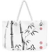 Me. You. And Bamboo. Weekender Tote Bag