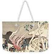 Minamoto No Muneyuki Ason Weekender Tote Bag by Hokusai