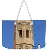 Minaret Weekender Tote Bag