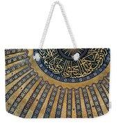 Mysterious Sunlight In Hagia Sophia Weekender Tote Bag