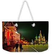 Night View Of Gum And Saint Basil Cathedral In Red Square In Moscow-russia Weekender Tote Bag