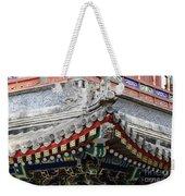 Niujie Mosque 9628 Weekender Tote Bag