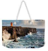 Northern Atlantic Weekender Tote Bag