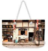 Old Chongqing Weekender Tote Bag