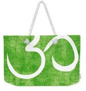 Om Asato Ma Sadgamaya Weekender Tote Bag by Linda Woods